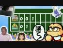 表サクセス試合曲☆.pwpk6