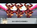 【シノビガミ】暁の姫君 第六話【実卓リプレイ】 thumbnail