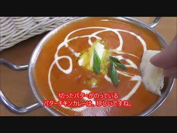 【うまし!】激安ナン・ライス食べ放題カレー!