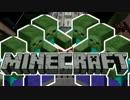 第50位:【Minecraft】マイクラでバイオハザードっぽいことやってみたpart1【実況】