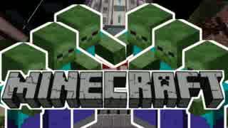 【Minecraft】マイクラでバイオハザードっぽいことやってみたpart1【実況】