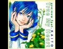 KAITOにTrue My Heartを歌ってもらった(Full ver.) thumbnail