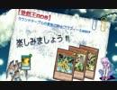 【遊戯王ADS】ドラグニティ【2017禁止・制限カードリスト】