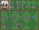 【VIPRPG】 魔法達のCoC~檸檬色の帆~ その1