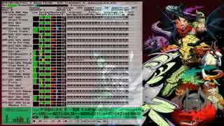 世界樹の迷宮III - 戦場 その鮮血は敵か汝か[MIDI]