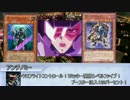 【シノビガミ】妖刀血桜 第4話【実卓リプレイ】