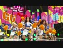 【k-pop】우주소녀 (Cosmic Girls,WJSN) - HAPPY 인기가요(Inkigayo) 170618