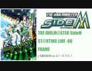 【sideM】ST@RTING LINE-08~15【ボーカルカット】