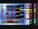 【ゆかマキ】ボイスロイド4人でDX人生ゲーム Part03【琴葉姉妹】