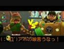 """♯5【ARMS】""""拳闘""""会場からこんにちは【つみき荘】"""