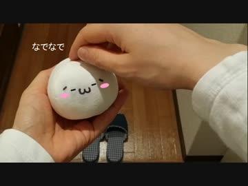 ショボーン(´・ω・`)がお出迎えしてくれる動画