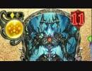 【深き森の異形編】人気投票したカードでランクマ【シャドバ】