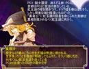 魔法使いが往くドラクルージュ1-1
