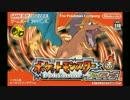 【アレンジ】初代 vsジムリーダー【BGM】