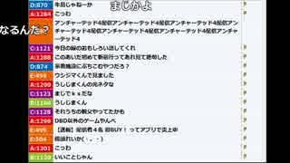 【ch】うんこちゃん『30分雑談』1/3【2017/06/17】