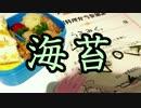 【超会議2017】運営さんニッコリ弁当作ってみた【遺産】