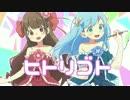 【エロマンガ先生OP】ヒトリゴト 歌ってみた【きゃらめる×yuayua】 thumbnail