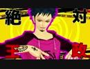 第61位:【MMDワンピ】ギガンティックO.T.N【外科医】 thumbnail