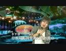 八代亜紀『もう一度逢いたい』台湾語版3…李芉慧「分離是痛苦的代誌」