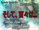 【朗読】タイセツな感情を見つける百合物語『Euphoric Create-SA-』47話