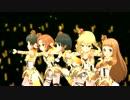 【デレステMV】Yes! Party Time!!【新衣装】