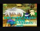 【実況】牧場生活を夢見た社畜が送る牧場物語 part53【3つの里】