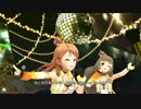 Yes! Party Time!!【ニュージェネレーションズ & トライアドプリムス その2】