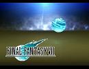 【ファイナル・ファンタジー7】エアリスのテーマをMSXアレンジ。