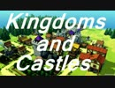 Kingdoms and Castles 【TestPlay--Beta3.02】