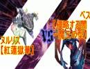 Yu-Gi-Oh! We Story11話『影星、魔の城へ落つ』