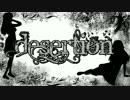 【GUMI】Desertion 【オリジナル曲】