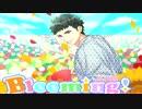 【実況】ガチホモ✩演劇団Part23【A3!】