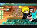 闇と光の世界樹の迷宮5 実況プレイ Part32