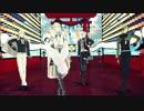 【MMD刀剣乱舞】--刀源恋歌--【鶴・鶯・髭・膝】