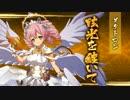 【戦プロ】「黒田PTEXP80%↑で武将伝最終&ゆっくりZ+999枚合戦一部」