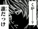 第69位:【週刊ジャンプ帝國】週刊少年ジャンプ29号を自由に語らせてくれ【2017】