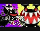 【MUGEN】禍雨心傘vsケシェト 仲間を集めて狂上位大会 #07