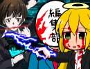 【アニメ】よくわかるサイコパス<PSYCHO-PASS>【パチ7】