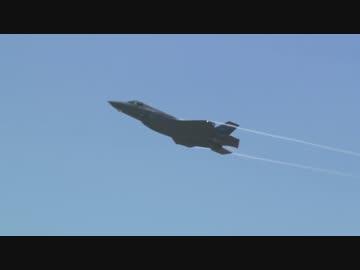 【鈍亀なんて】パリエアショーでのF-35の高機動飛行展示【言わせない】