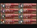 台山に咲く一輪の黄槿 急難 全蔵【城プロRE ☆4以下編成】