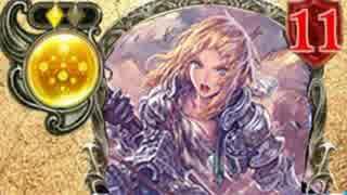 【ジャンヌダルク編】人気投票したカードでランクマ【シャドバ】