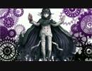 【人力ロンパ】Artificial Fantasia【王馬小吉】