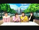 ららマジのラジオ番組「ららラジ♪」放送決定!特別生放送!