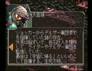 【AZITO3】アジト3 正義側実況プレイ96