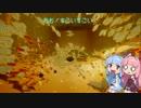 【VOICEROID】琴葉姉妹の季節外れな海水浴 part4【Abzu】