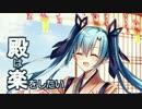 台山に咲く一輪の黄槿-絶-(難)【気1/★5以下/Lv52-59概ねLv55前後】