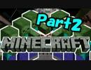【Minecraft】マイクラでバイオハザードっ