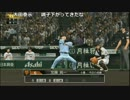 【ch】うんこちゃん『プロ野球スピリッツ2015』part18【2017/...