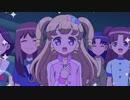 アイドルタイムプリパラ#13「レッツゴー!パラ宿」