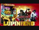CRルパン三世 LUPIN THE END [GOLDEN TIME][SUPER HERO]